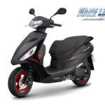 Yamaha-Axis Z 勁豪125
