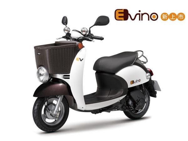 Yamaha-E-VINO