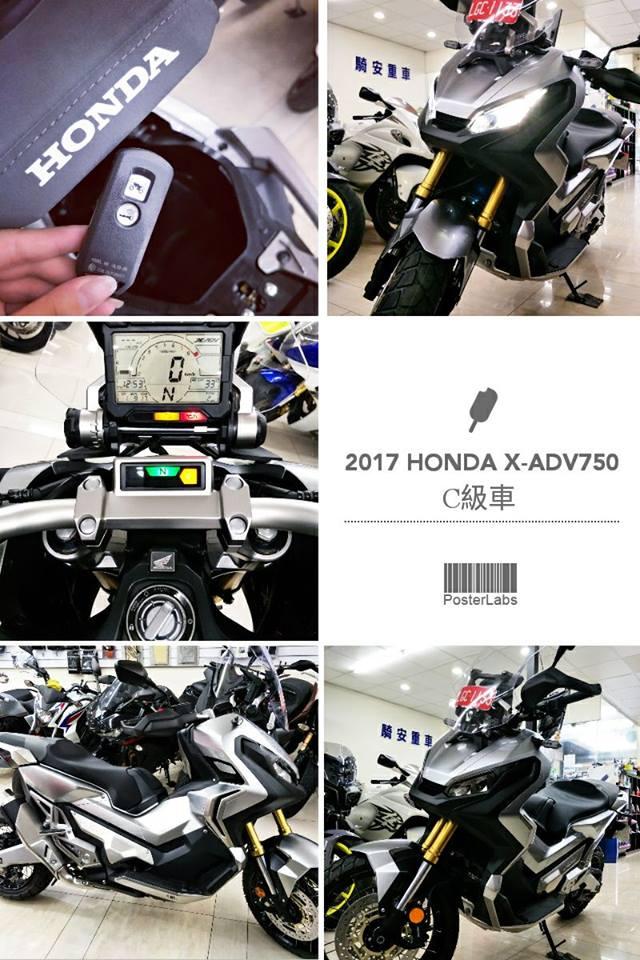2017 X-ADV