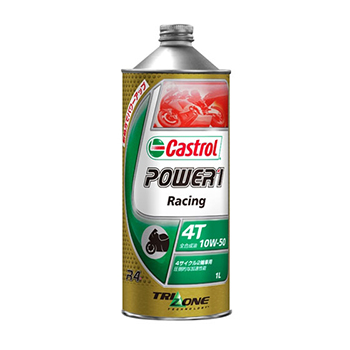 CASTROL POWER 1 4T 10W50 全合成 機油 MA2 REPSOL 日本 鐵罐