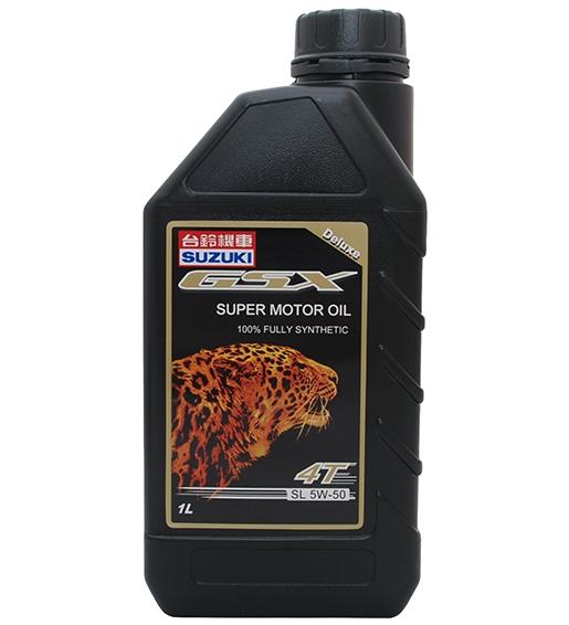 GSX 4T SL級 5W50 合成機油 1L