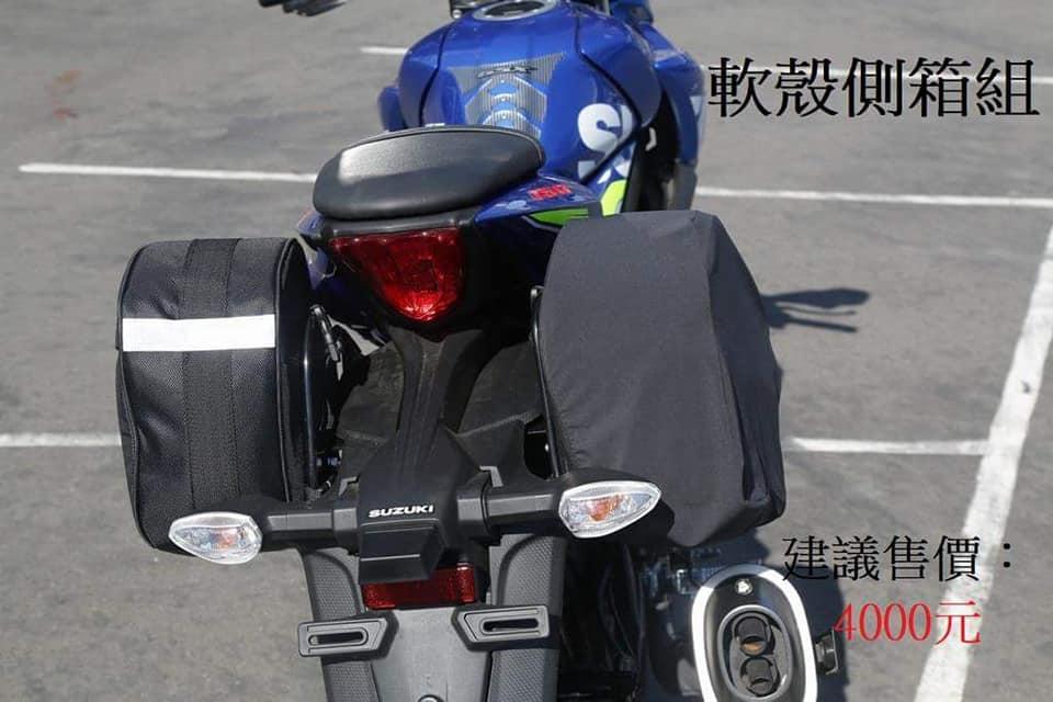 GSX-S150原廠精品 裝在車上就是帥