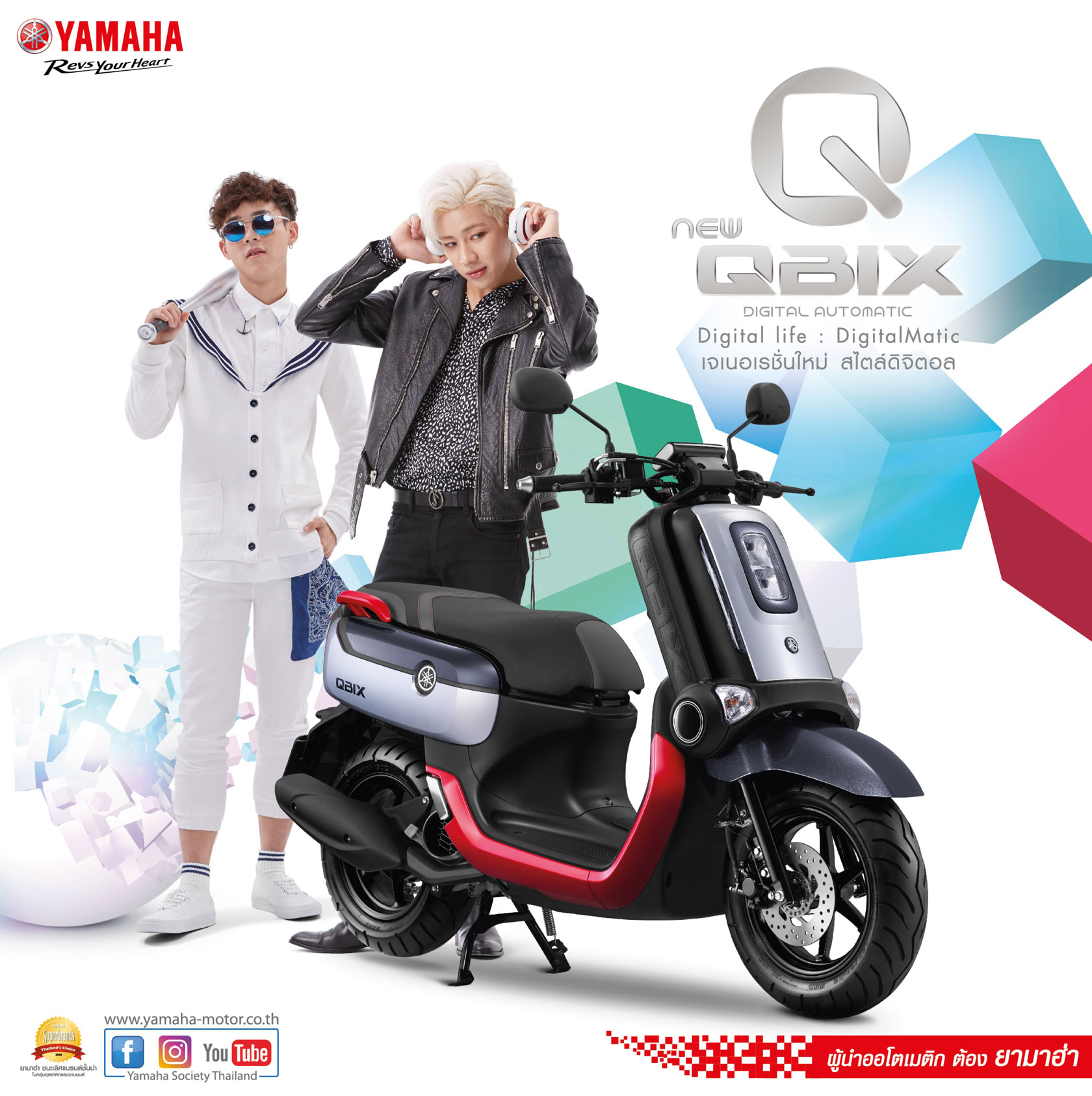 QBIX125YAMAHA進口品質
