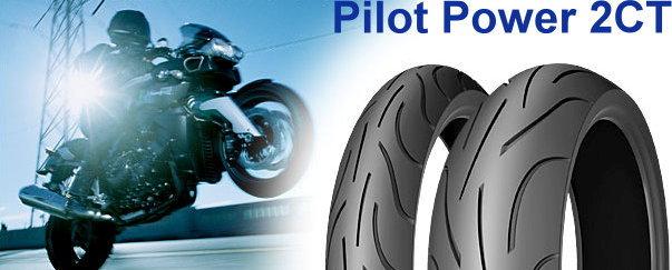 Pilot Power 2CT採用MotoGP競賽專用的材質