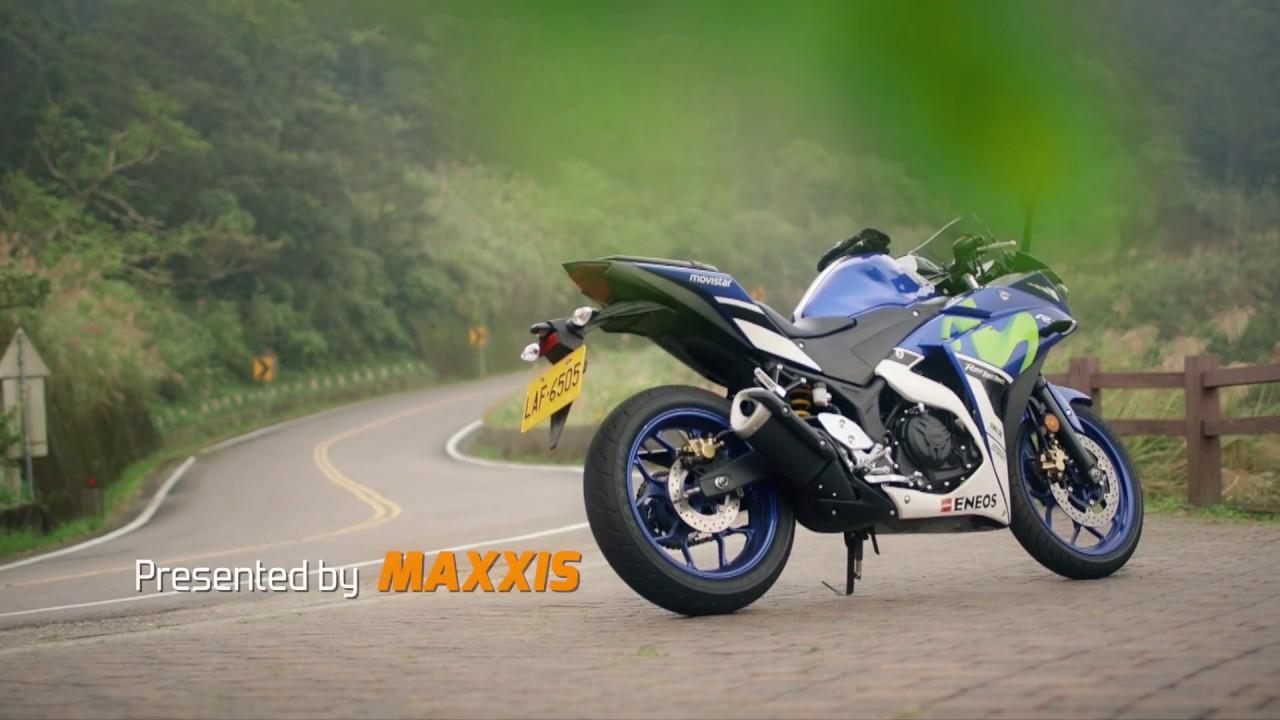 MAXXIS EXTRAMAXX MA-R1