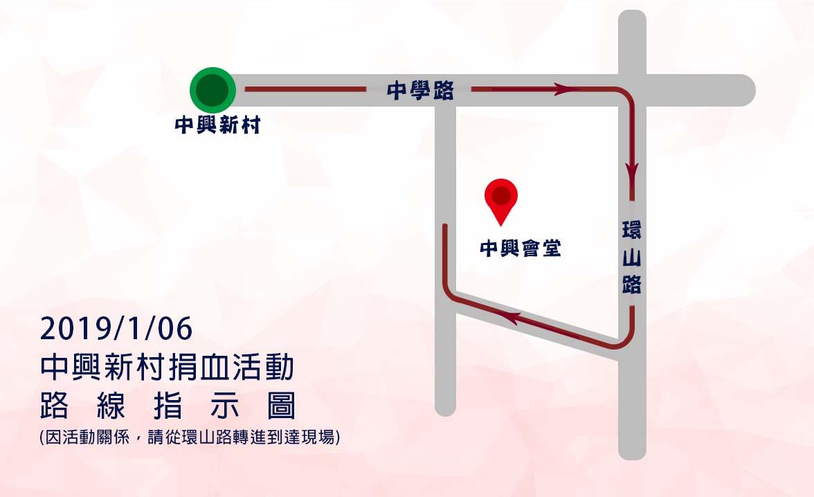 社團法人中華民國大型重型機車經營同業全國促進會