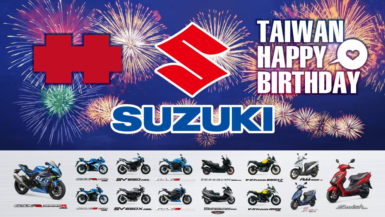 本月購車Suzuki紅黃牌立即贈英爵士防摔衣乙件
