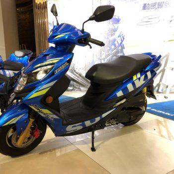 台鈴SUZUKI Swish125 MOTO GP特仕版發表