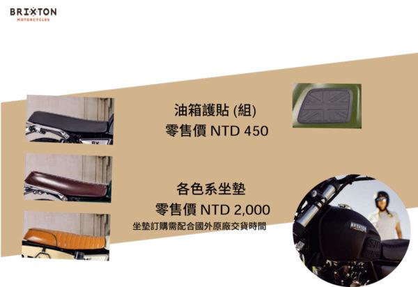 X版套件BX150-Bxirton