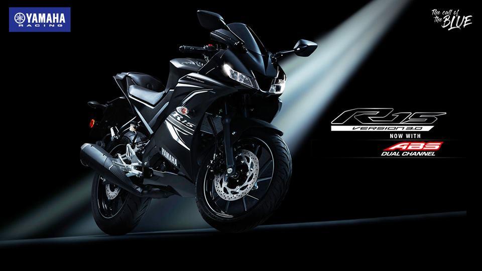 預購開跑:FZS/R15v3/MT-15這三台超熱門輕檔全新搭載ABS