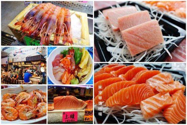 騎安重機東港海鮮黑鮪魚 + 玉井芒果冰