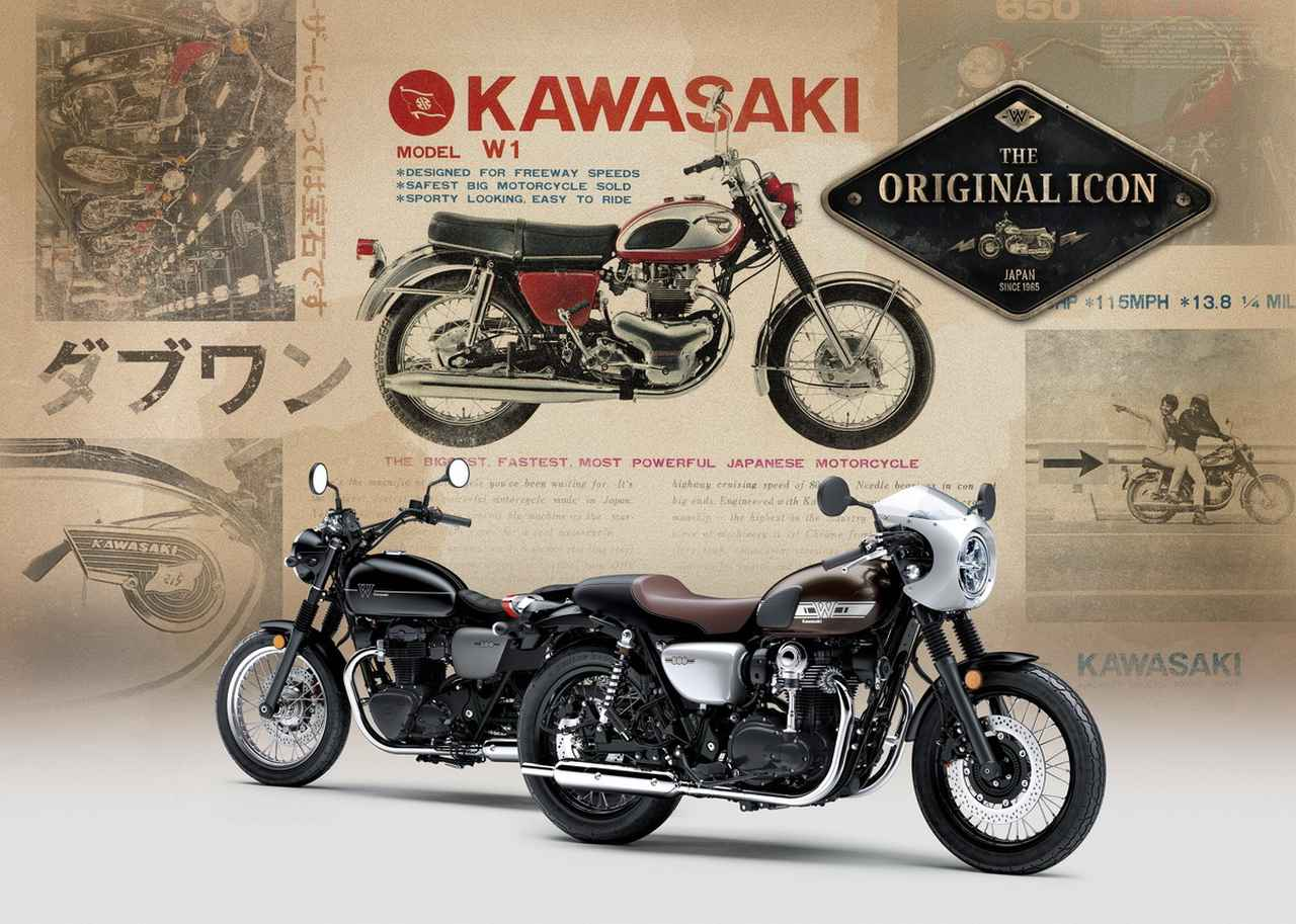 2019 KAWASAKI W800 Street / Café