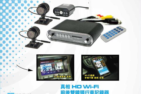 HD WIFI 前後雙鏡頭 行車記錄器
