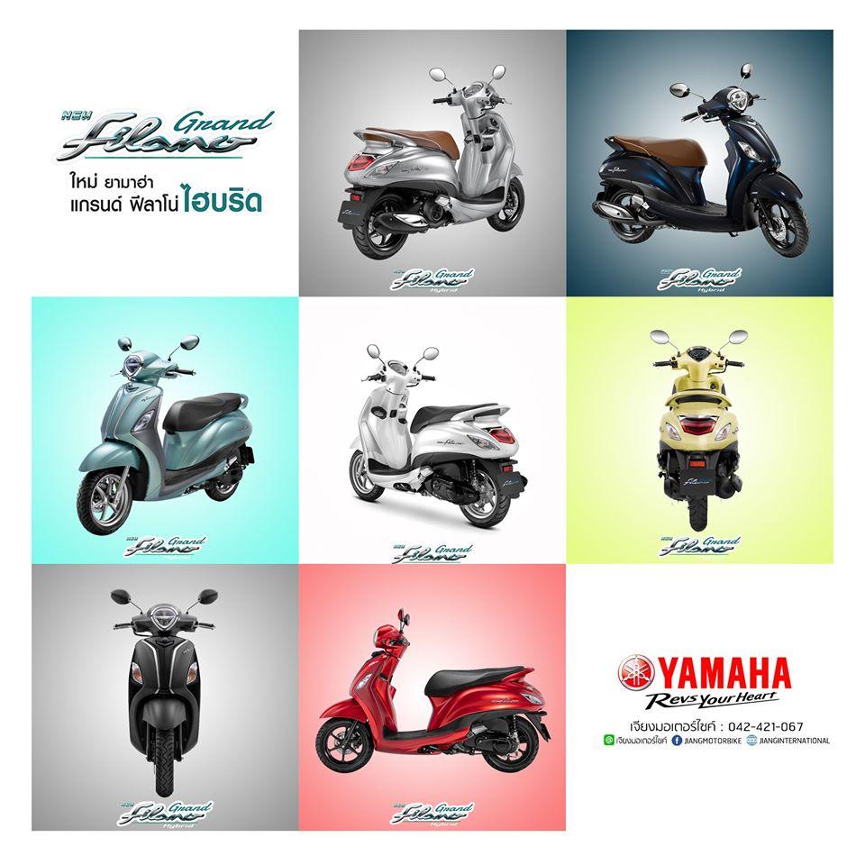 省油電新人 Yamaha Grand Filano Hybrid 125 /ABS 上閤開賣